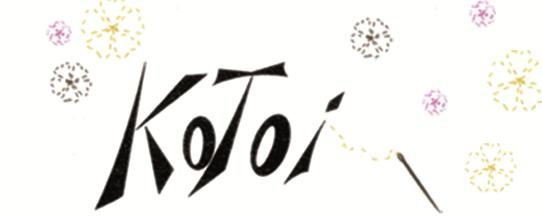 KOTOI DEKORAZIOA logotipoa