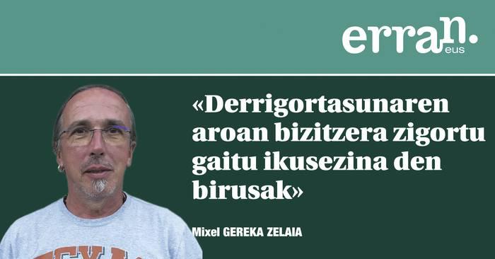 D... Derrigorrez