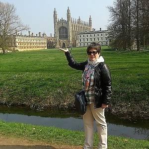 Cambridgerako prestaketa